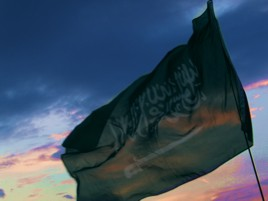 flaga zaciekli terroryści drużyna paintballowa